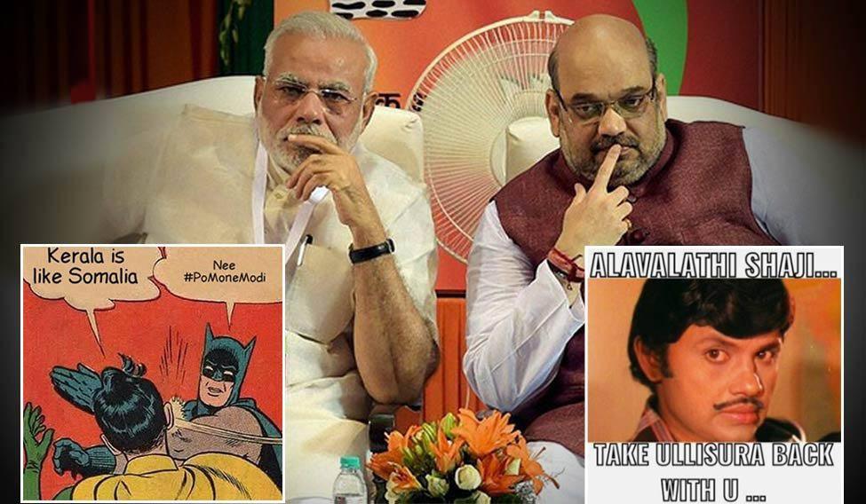 New malayalam troll images | 108 Best Malayalam funny images  2019-05-14